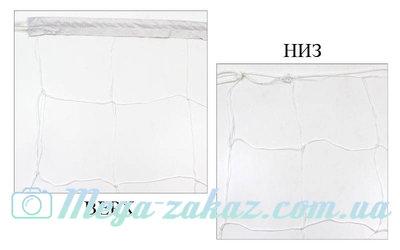 Сетка для волейбола со шнуром натяжения 5262 9,5x0,9м, ячейка 15x15см