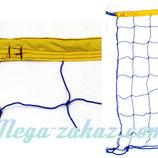 Сетка для волейбола со шнуром натяжения 5267 9x0,9м, ячейка 12x12см