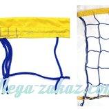 Сетка для волейбола с шнуром натяжения 5271 9x0,9м, ячейка 15x15см