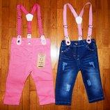 Стильні штанішки для дівчаток Бюті-Стайл 6-24 м.