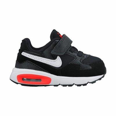 92295f24 Детские кроссовки Nike Air Max, оригинал: 800 грн - детская ...