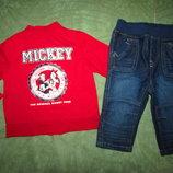 Кофточка и джинсы