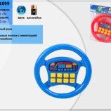 Музыкальный руль разные цвета, 8 мелодий и звуков