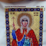 Именная икона Св. Муч. Светлана чешским бисером
