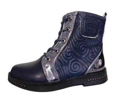 Синие ботинки на флисе для девочки