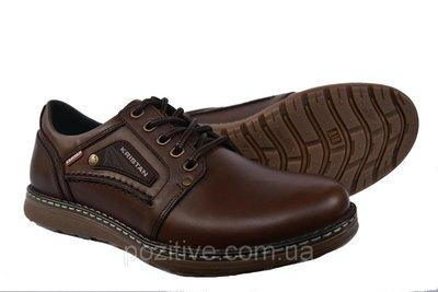 7227fb88e Туфли мужские кожаные Kristan Brown на шнурках: 930 грн - мужские ...
