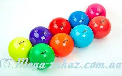 Мяч для художественной гимнастики 15см мяч гимнастический RG150, 10 цветов 15см, 240 грамм