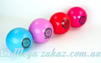 Мяч для художественной гимнастики 20см мяч гимнастический GB75, 4 цвета 20см, 400 грамм