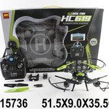 Квадрокоптер на радио управлении, камера, запасные лопасти, в коробке 51,5 9,0 35,5см