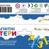 Буквы магнитные Украинский алфавит KI-7000 в пакете абетка літери