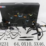 Квадрокоптер на радио управлении, свет, запасные лопасти, в коробке 64,0 10,5 46,0см