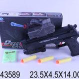 Пистолет стреляет водяными и мягкими пулями, в коробке 23,5 4,5 14,0см