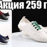 Акция Кеды мокасины слипоны кроссовки белые с зеленым синие черные с красным
