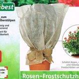 Защитный чехол для укрытия растений и цветов Florabest Германия Lidl, упаковка 3 шт. 80х75 см