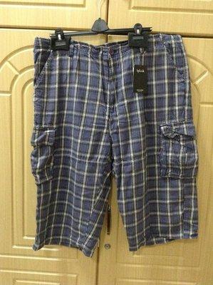 Новые шорты Splash большого размера 44 размера