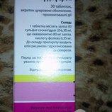 Гино-Тардиферон, гинотардиферон, препарат железа, против анемии, гино тардиферон