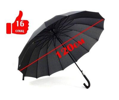 Monsoon большой крепкий мужской зонт трость Антиветер