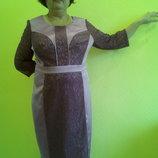 Красивое платье для шикарных с кружевом Сирень. Белоруссия 54-56 размер