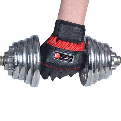 Беспалые перчатки для занятий спортом