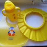 Регулируемая шапочка козырек для душа и слюнявчик Canpol babies