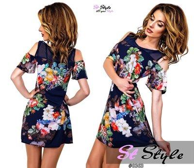 Новое шикарное шифоновое платье с открытыми плечами. Размер С