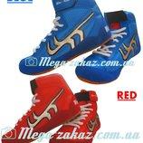 Обувь для борьбы/борцовки Wei Rui, 2 цвета размер 31-46