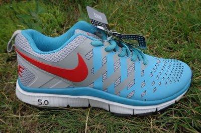 Кроссовки Nike FREE TRAINER 5.0 лето - сетка
