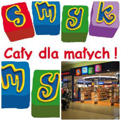 Смик Smyk Cool Club Польша под заказ ,без комиссии