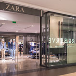 Zara.pl прямой посредник под 0%