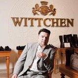 Wittchen Польша сумки под заказ без комиссии