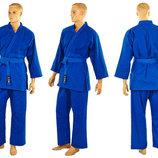 Кимоно для дзюдо синее Мatsa 0015, хлопок 130-190см, плотность 450