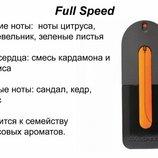 Туалетная вода Full Speed ,75мл