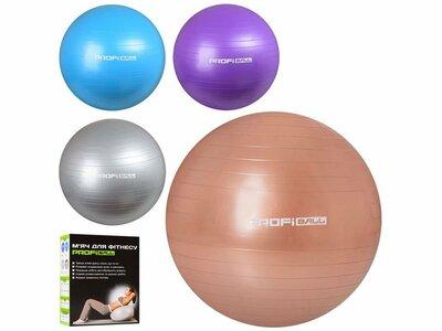 Мяч для фитнеса фитбол 75, 65 и 55 см Profit