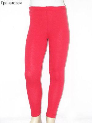 Новинки, детские брюки для девочки Лосинки Тм Габби , 104-134 см