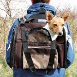 Рюкзак переноска для собак DeLuxe Trixie 28871 41 30 21 см
