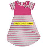 Детское платье для девочки рр. 92-134 3 цвета Beebaby Бибеби