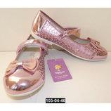 Нарядные туфли для девочки, 27-30 размер, кожаная стелька, супинатор, праздничные туфельки на выпуск