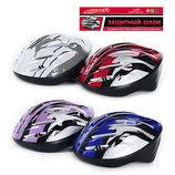 Шлем Profi MS0033 для роликов, скейта, велосипеда
