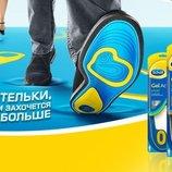 Гелевые стельки scholl gelactiv 38-48р