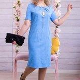 Очаровательное, нежное платье 613