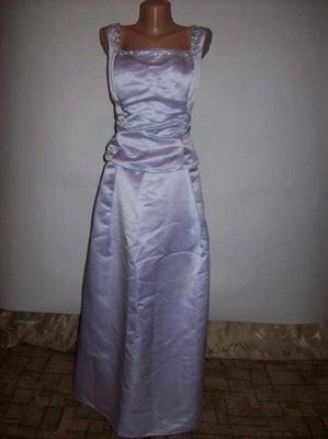 Шикарное Платье Бренд Атлас Р.54