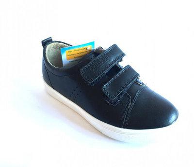 Туфли для мальчика в школу ортопедические натур. кожа 29-35 р  1200 ... 2ce20b719885d