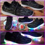 Кроссовки с лед подсветкой , крутые реально