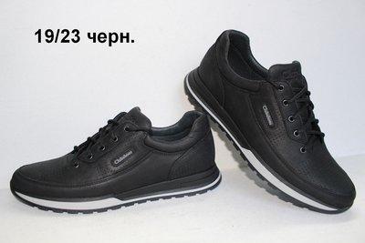 c3b0d1c8 Кожаные мужские спортивные туфли Clubshoes : 950 грн - мужские ...