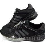 Кроссовки мужские Adidas Supernova RiotBlack