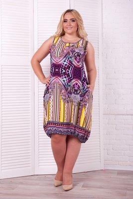 Платье Ткань - полированный штапель