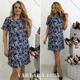 Платье, ткань- качественная кукуруза, 4 цвета, размеры 48-50, 50-52 очень хорошего качества