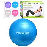 Мяч для фитнеса «Profit Ball» 85 см, в коробке M 0278 U/R