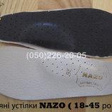 Устілка шкіряна з супінатором Nazo Польща, р18-45 Стелька кожаная с супинатором ортопедическая назо