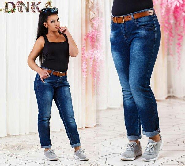 Одежда Для Полных Женщин Из Турции